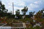 Wine Museum Santorini | Cyclades Greece | Photo 320 - Photo JustGreece.com