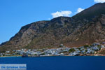 Kamares Sifnos | Cyclades Greece | Photo 2 - Photo JustGreece.com