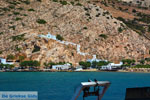 Kamares Sifnos | Cyclades Greece | Photo 59 - Photo JustGreece.com