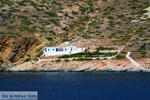 Kamares Sifnos | Cyclades Greece | Photo 67 - Photo JustGreece.com