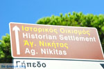 Nikiti and Aghios Nikitas Sithonia | Halkidiki | Greece  Photo 1 - Photo JustGreece.com