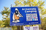 Camping Armenistis | Sithonia Halkidiki | Greece  - Photo JustGreece.com