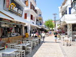 Shopping street Papadiamantis in Skiathos town Photo 1 - Photo JustGreece.com