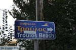 JustGreece.com Troulos beach | Skiathos Sporades | Greece  Photo 1 - Foto van JustGreece.com