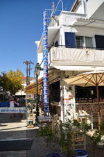 Skiathos town | Skiathos Sporades | Greece  Photo 44 - Photo JustGreece.com