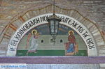 Monastery Evangelistria Skiathos | Skiathos Sporades | Greece  Photo 1 - Photo JustGreece.com