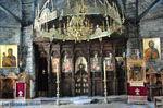 Monastery Evangelistria Skiathos | Skiathos Sporades | Greece  Photo 14 - Photo JustGreece.com
