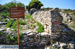 Kastro | Skiathos Sporades | Greece  Photo 35 - Photo JustGreece.com