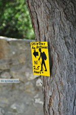 JustGreece.com Monastery Kechria | Skiathos Sporades | Greece  Photo 13 - Foto van JustGreece.com