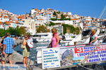 Skopelos town | Sporades | Greece  Photo 13 - Photo JustGreece.com