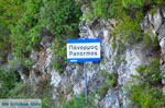 JustGreece.com Panormos Skopelos | Sporades | Greece  Photo 1 - Foto van JustGreece.com
