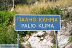 Palio Klima (Old Klima) | Skopelos Sporades | Greece  Photo 1 - Photo JustGreece.com