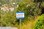 Glossa | Skopelos Sporades | Greece  Photo 1 - Photo JustGreece.com