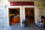 Gkikas Patisserie Skopelos | Sporades | Greece  - Photo JustGreece.com