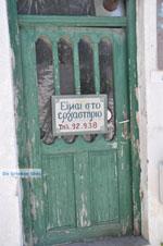 Skyros town | Skyros Greece | Greece  Photo 26 - Foto van JustGreece.com