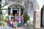 Hotel Axilleion |Aspous |Greece - Photo JustGreece.com