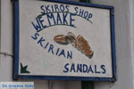 JustGreece.com Skyriaanse sandalen | Skyros town Photo 2 - Foto van JustGreece.com