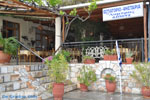 Taverna Lampros near Aspous | Skyros | Greece  - Photo JustGreece.com