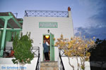 JustGreece.com Amerissa Panagiotou - Handwerk near Kalamitsa | Skyros Photo 4 - Foto van JustGreece.com