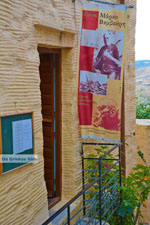 Vamvakaris museum Ano Syros | Greece | Photo 31 - Photo JustGreece.com