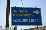 JustGreece.com Azolimnos | Syros | Greece Photo 1 - Foto van JustGreece.com