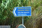 Delfini Beach near Kini | Syros | Greece Photo 1 - Photo JustGreece.com