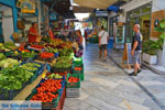 Market Ermoupolis | Syros | Greece Photo 113 - Photo JustGreece.com
