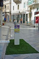 Ermoupolis | Syros | Greece Photo 136 - Photo JustGreece.com