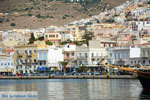 JustGreece.com Ermoupolis | Syros | Greece Photo 146 - Foto van JustGreece.com