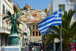 JustGreece.com Ermoupolis | Syros | Greece Photo 148 - Foto van JustGreece.com