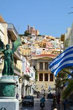 JustGreece.com Ermoupolis   Syros   Greece Photo 150 - Foto van JustGreece.com