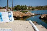 Little harbour Fabrika near Vari | Syros | Greece Photo 4 - Photo JustGreece.com