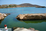 Little harbour Fabrika near Vari | Syros | Greece Photo 5 - Photo JustGreece.com