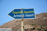 JustGreece.com To Nudist-beach Armeos near Galissas | Syros | Greece Photo 7 - Foto van JustGreece.com