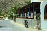 Galissas | Syros | Greece Photo 29 - Photo JustGreece.com