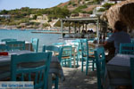 Kini | Syros | Greece Photo 59 - Photo JustGreece.com