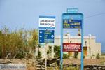 Sa Michalis | Northern Syros | Greece Photo 13 - Photo JustGreece.com
