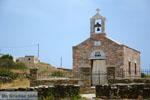 Sa Michalis | Northern Syros | Greece Photo 40 - Photo JustGreece.com