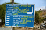 Northern Syros | Greece | Greece  Photo 49 - Photo JustGreece.com