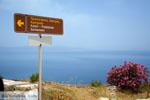 Northern Syros | Greece | Greece  Photo 59 - Photo JustGreece.com