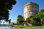 White Tower - Lefkos Pirgos | Thessaloniki Macedonia | Greece  Photo 9 - Photo JustGreece.com