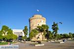 White Tower - Lefkos Pirgos | Thessaloniki Macedonia | Greece  Photo 13 - Photo JustGreece.com