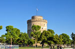 White Tower - Lefkos Pirgos | Thessaloniki Macedonia | Greece  Photo 16 - Photo JustGreece.com