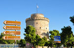 White Tower - Lefkos Pirgos | Thessaloniki Macedonia | Greece  Photo 19 - Photo JustGreece.com