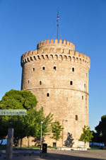 White Tower - Lefkos Pirgos | Thessaloniki Macedonia | Greece  Photo 21 - Photo JustGreece.com
