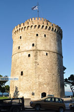 White Tower - Lefkos Pirgos | Thessaloniki Macedonia | Greece  Photo 22 - Photo JustGreece.com