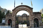 Agia Sofia   Thessaloniki Macedonia   Greece  Photo 5 - Photo JustGreece.com