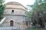 Paradisos Baths  | Thessaloniki Macedonia | Greece  Photo 3 - Photo JustGreece.com