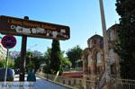 Panagia Chalkeon | Thessaloniki Macedonia | Greece  Photo 7 - Photo JustGreece.com