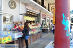 Bazar | Thessaloniki Macedonia | Greece  Photo 5 - Photo JustGreece.com